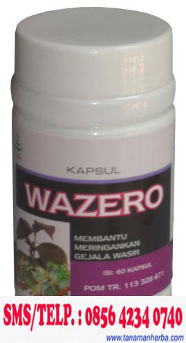 wasero
